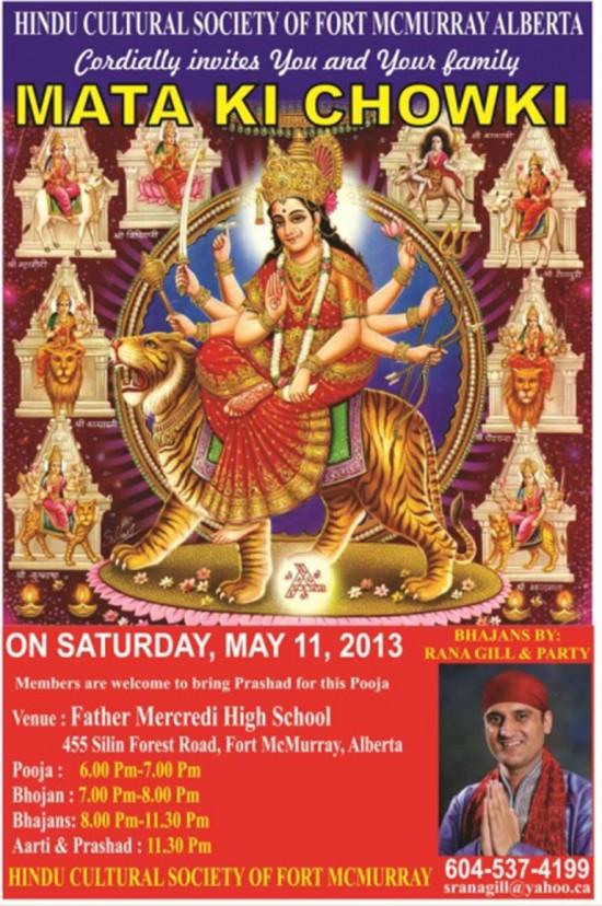 Mata Ki Chowki 2013   Hindu Cultural Society of Fort McMurray